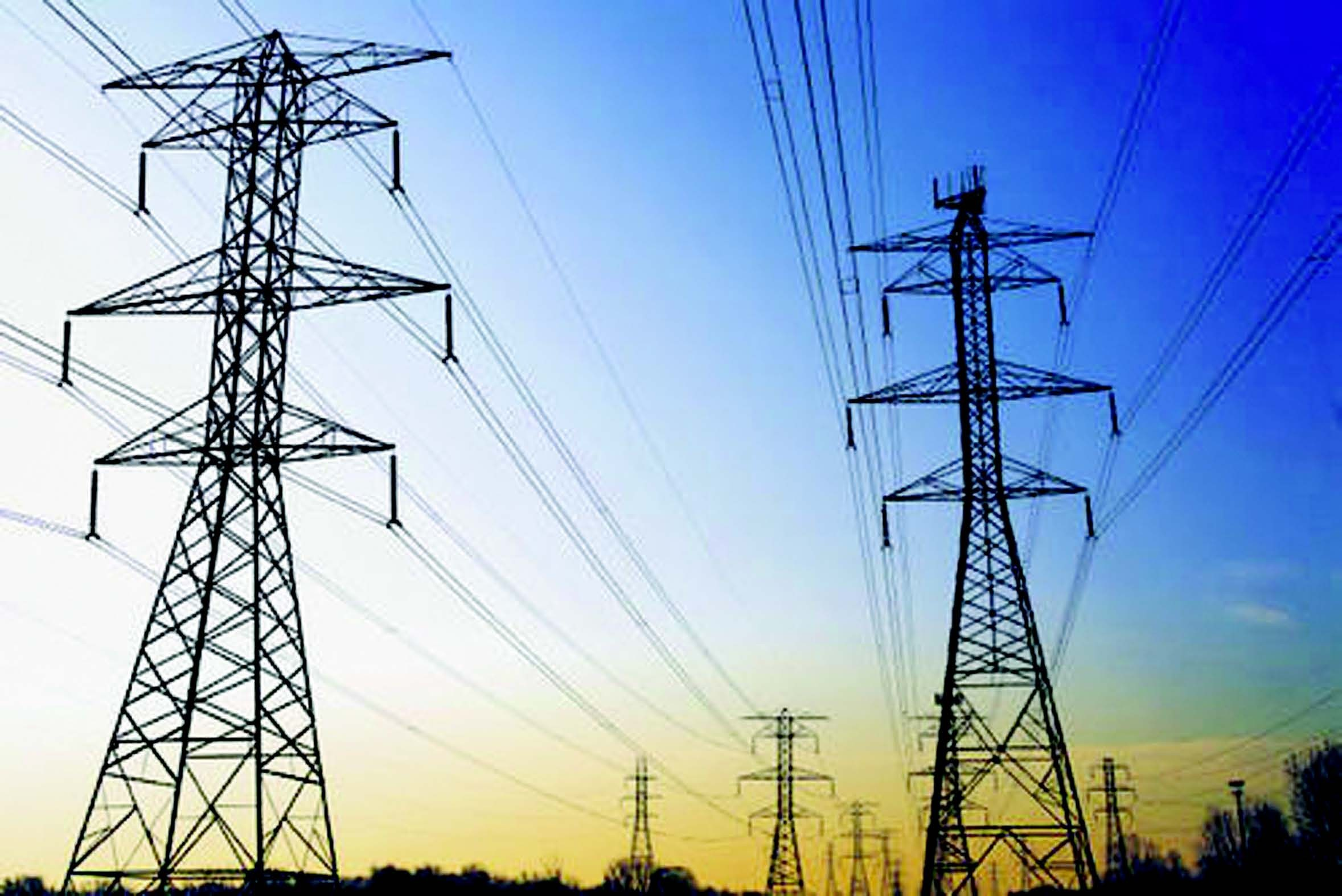 Discount In Electricity Tariff, Concession For Aviation, Construction Industry