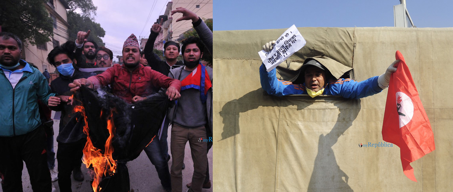 Students, Youths Protest Against Border Encroachment By India