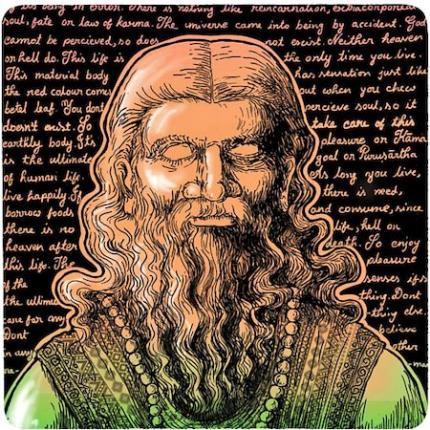 On Charvaka Philosophy