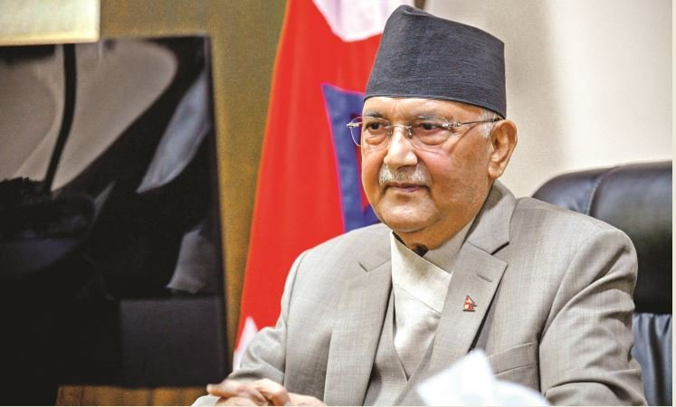 We Need To Strengthen UN: PM  Oli