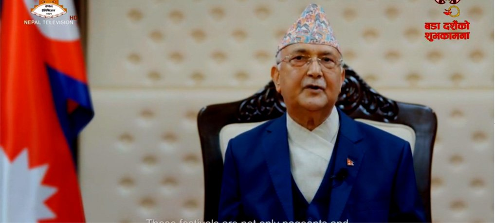 Protecting People's Lives Foremost Duty: PM Oli