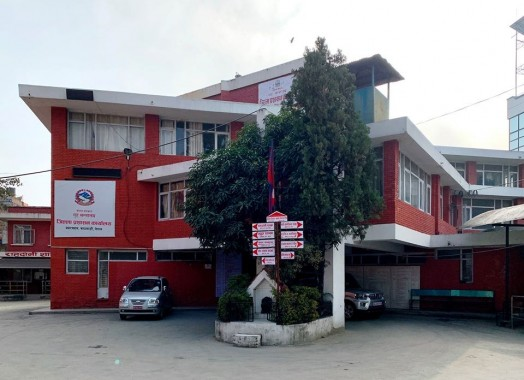 DAO Kathmandu Restricts Crowded Activities