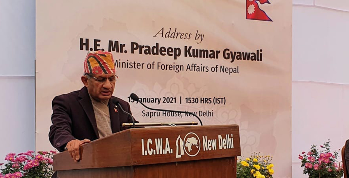 Nepal In India's Priority To Supply COVID-19 Vaccines: FM Gyawali