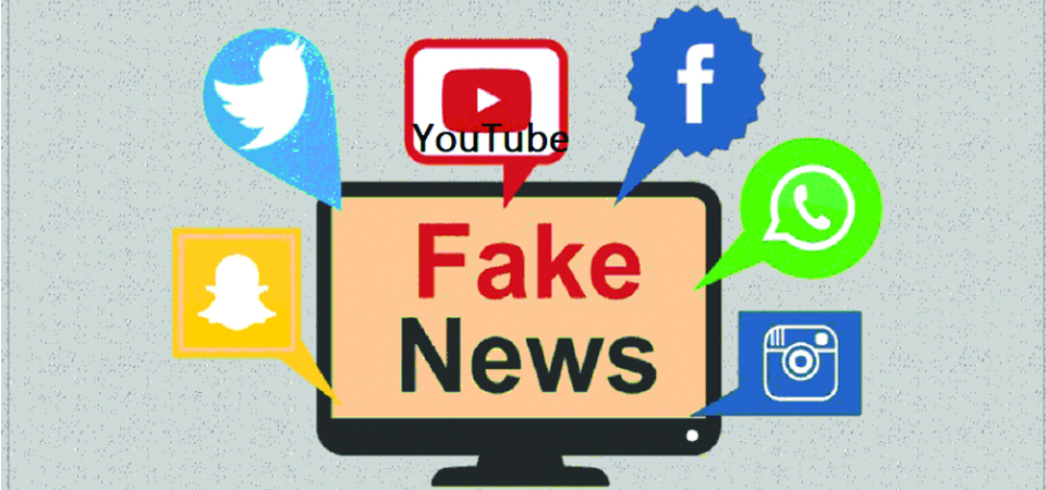 Police Ask Public To Report Fake News Complaints