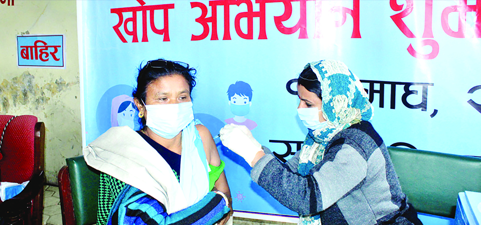 Nepal In Desperate Need Of Life-Saving Vaccines