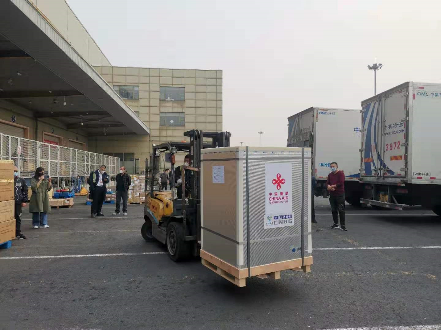 800,000 Doses China Aid COVID-19 Vaccines Arriving Monday