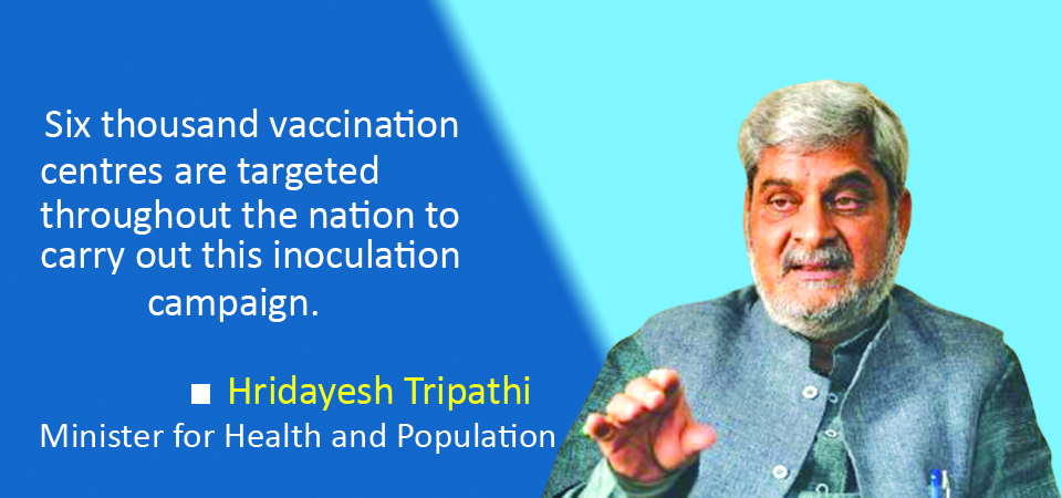 People Above 55 Years To Be Vaccinated From March 7