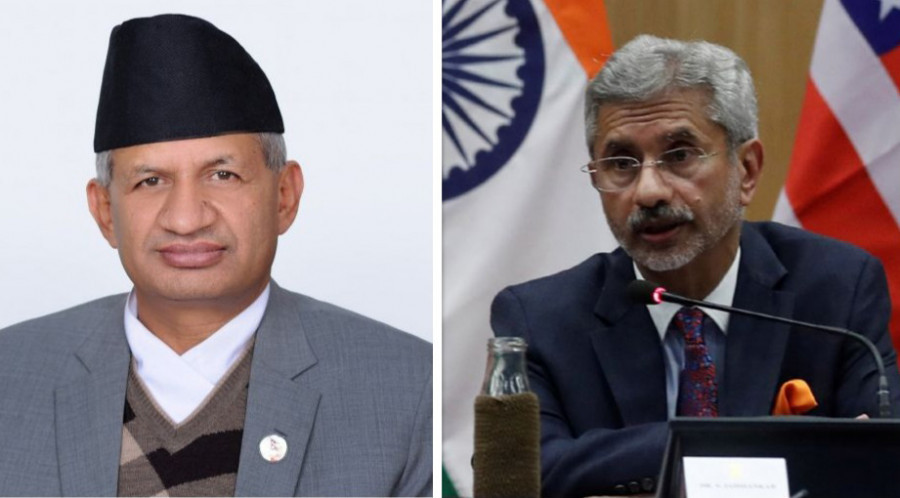 Nepal, India Foreign Ministers To Hold Talks On Covid-19-related Cooperation