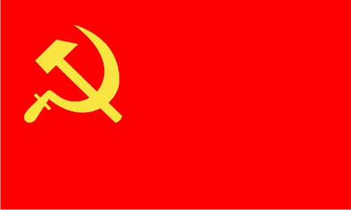 Communist Movement In Downward Spiral?