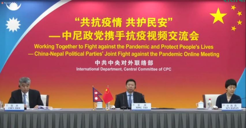 Nepali Leaders Hold Meeting With Chinese Leaders, Urge For Additional Assistance To Fight COVID-19