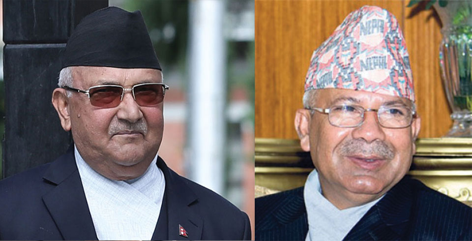 Lawmakers Close To Nepal-led Faction Of Decide To Abstain From Voting In Parliament Today