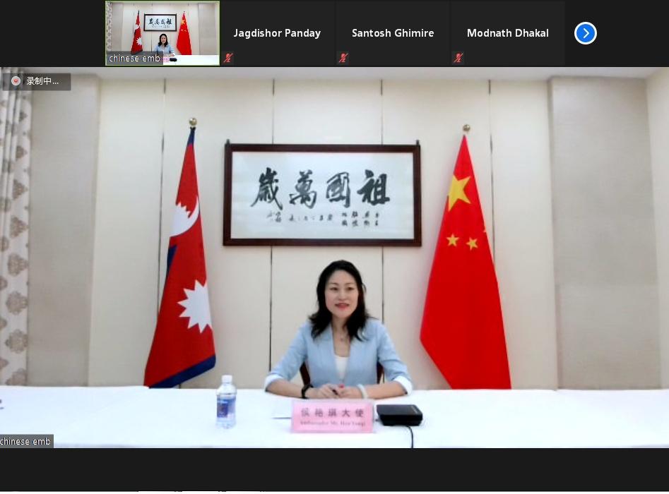 China Will Supply More COVID-19 Vaccines To Nepal: Ambassador Hou