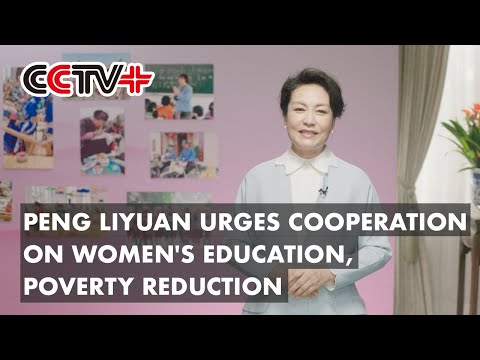 Poverty Alleviation Brings Happiness To Women: Peng