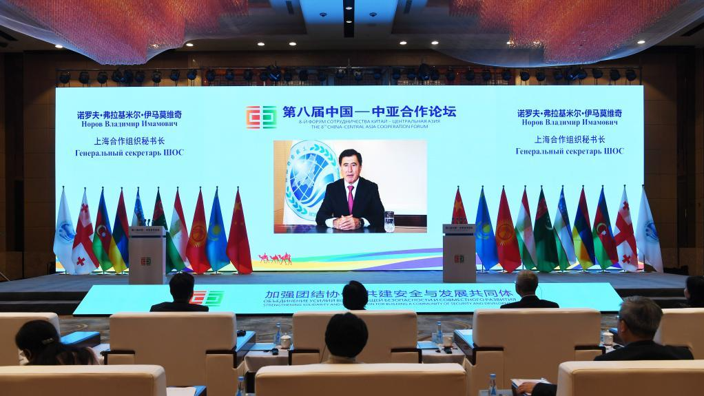 Call For Enhancing China-Central Asian Cooperation