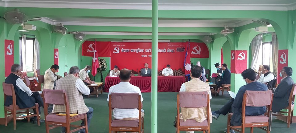 CPN (Maoist Center) Finalises Names Of Ministers To Be Included In Cabinet